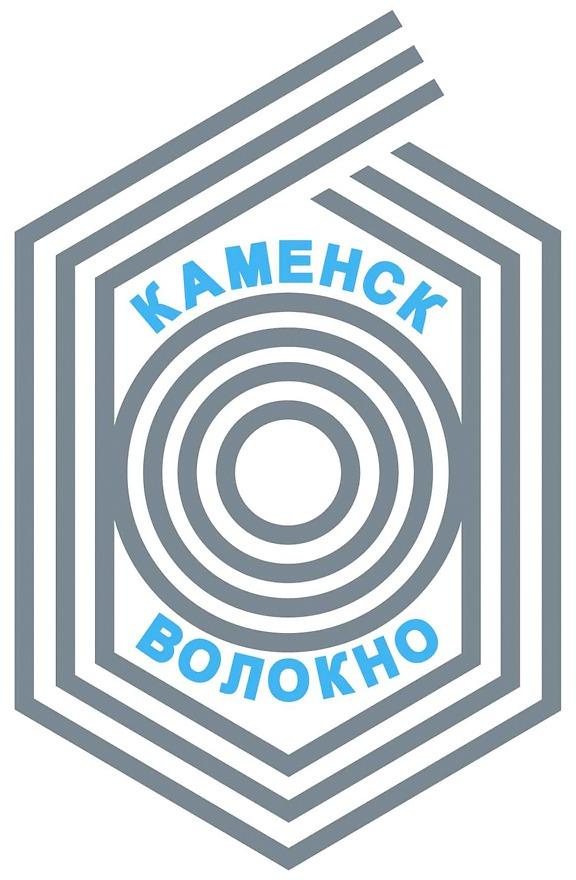 Kamenskvolokno