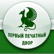 Pervy Pechatny Dvor