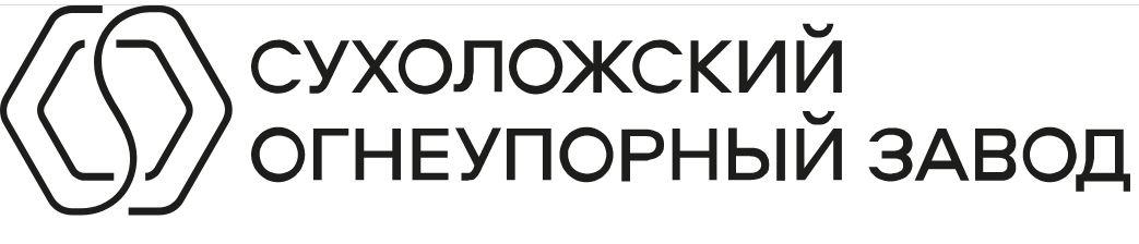 Sukholozhsky Refrakter Tesisi